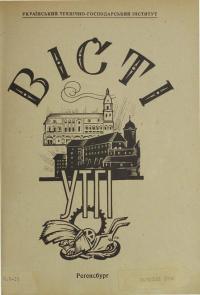 book-9241