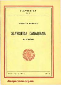 book-9243
