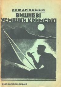 book-9244