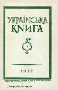 book-9245