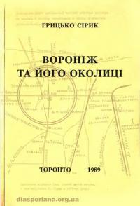 book-9246