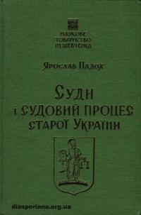 book-9247