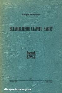 book-9248