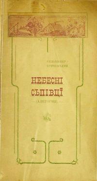 book-9250