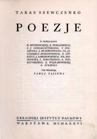 book-9252