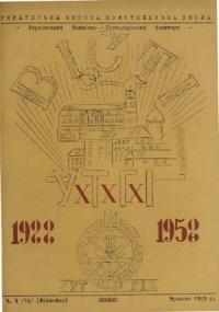 book-9255