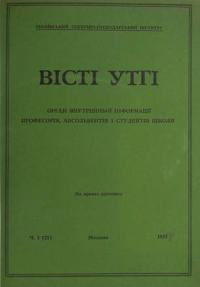 book-9258