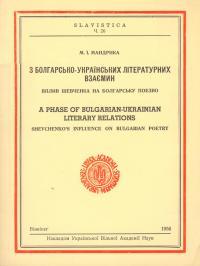 book-926