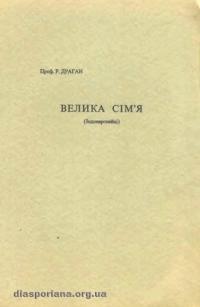book-9263