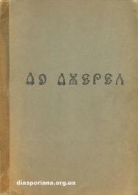 book-9264