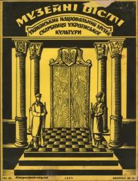 book-9266