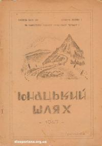 book-9267