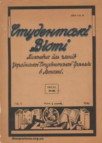 book-9268