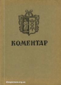 book-9270