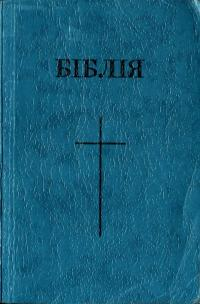 book-9271