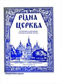 book-9274