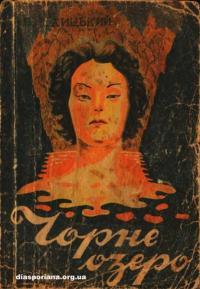 book-9277