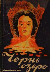 book-9278