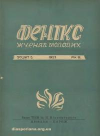 book-9283