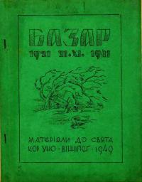 book-9285