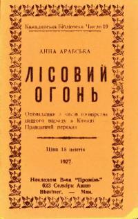 book-9286