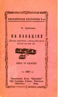 book-9287