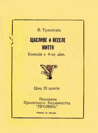 book-9288
