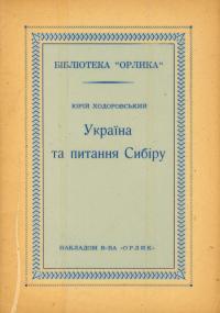 book-929