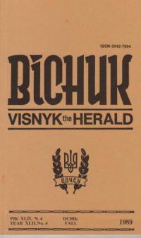 book-9297