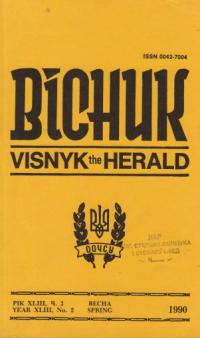 book-9298