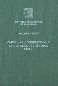 book-93