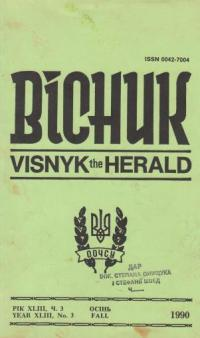 book-9300