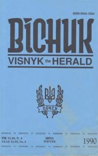book-9301