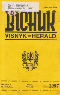 book-9303