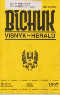book-9304