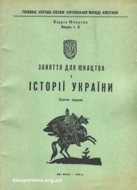 book-9306