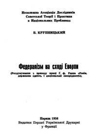 book-9309