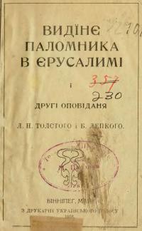 book-931