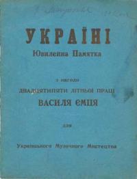 book-9329
