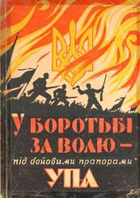 book-933
