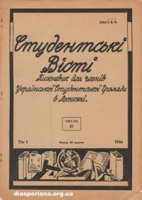 book-9332