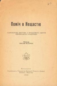 book-9335