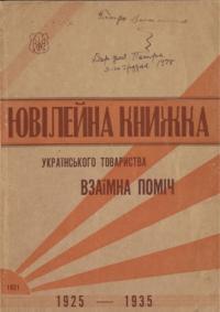 book-9345