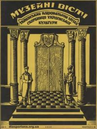 book-9350