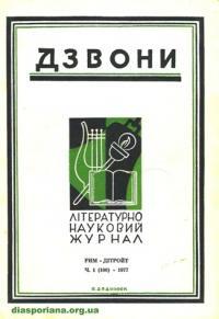book-9351