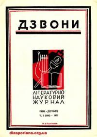 book-9352