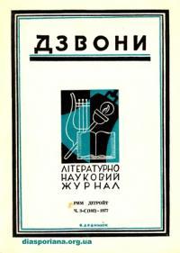 book-9353