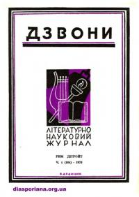 book-9354