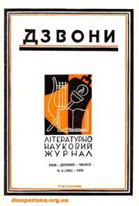book-9355