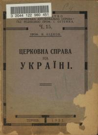 book-9356